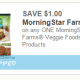 Morning Star Printable coupon