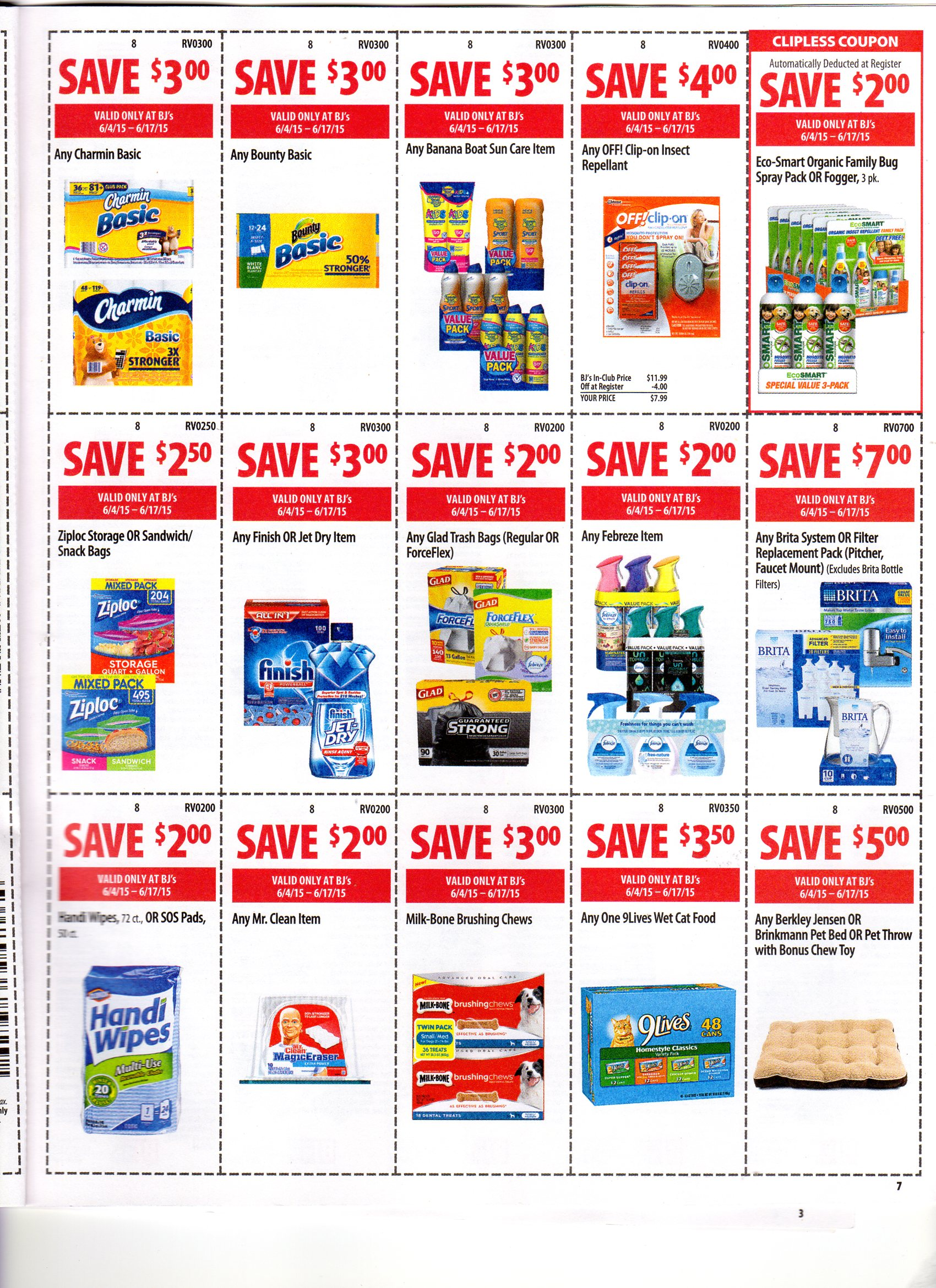 bj's front of store coupons for 6/4-6/17
