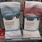 kitchen towels at costco